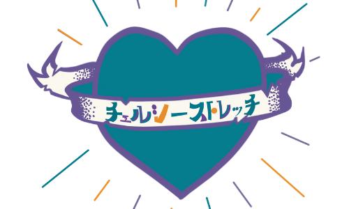 ★2020年10月7日(水)和室サロンオープン!(埼玉県草加市)